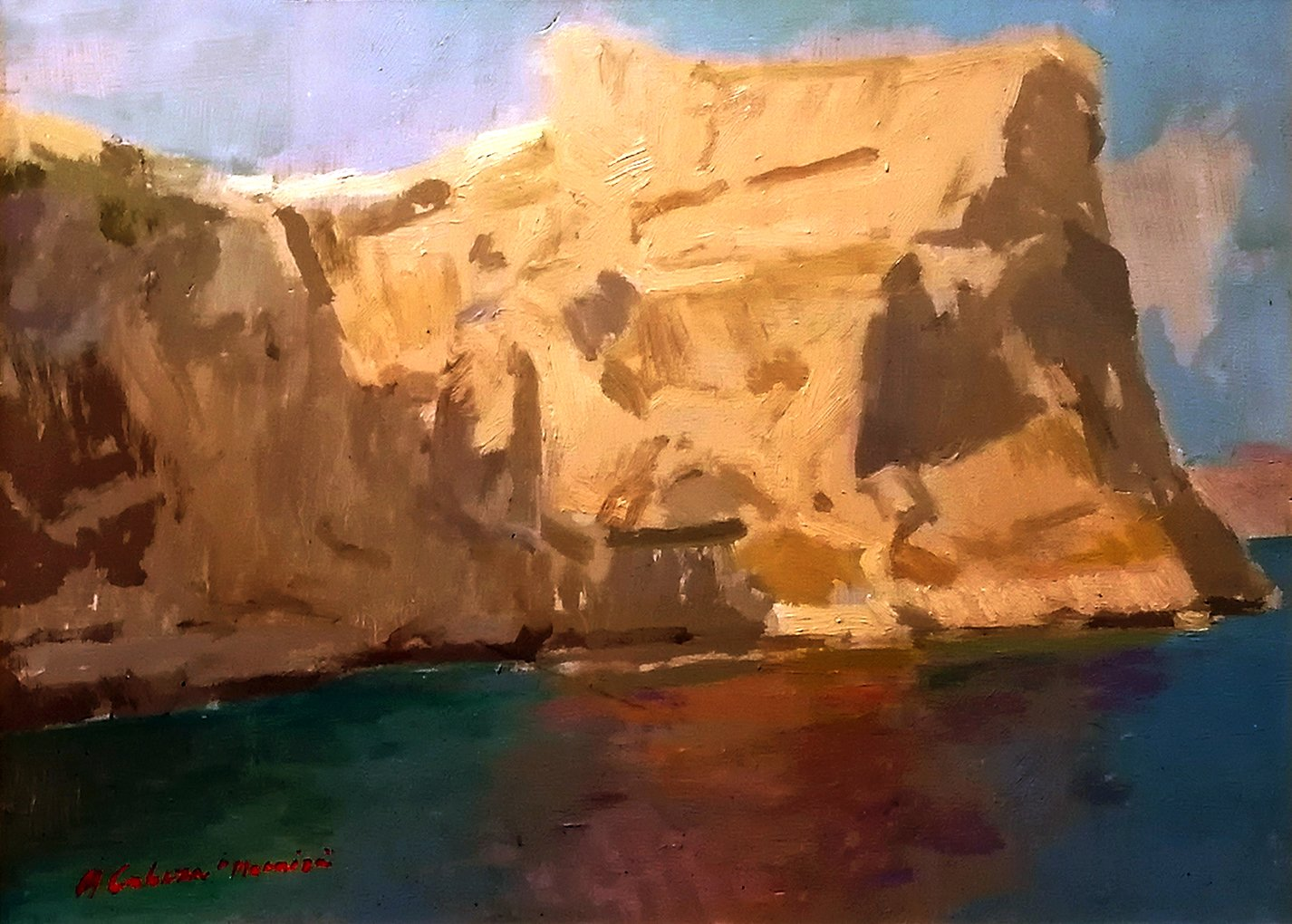 Alejandro Cabeza; Cala Moraira, 2020, Original Painting Oil, 46 x 30 . Artwork description: 241 Moraira landscape...