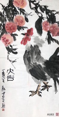 Chongwu Ao; Au 63 Being Lucky, 2017, Original Painting Ink, 70 x 137 cm. Artwork description: 241 Original Abstract Ink Painting On The Rice Paper. Freedom your true feelings is the portrayal of my artworks. It shows Asian cultural elements and humanistic spirit and is magnificent, open, natural, and has no limit. ...