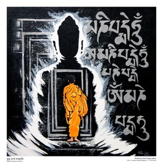 Prayag Jadhav; Buddham Sharanam Gacchami, 2020, Original Painting Acrylic, 24 x 24 inches. Artwork description: 241  Buddham Sharanam Gacchami  - I take refuge into Buddha  The painting shows a monk who has choose to detach from all the bandages and is ready to take refuge into Lord Buddha while he decides to walk a path that leads to spirituality.This work is a unique ...