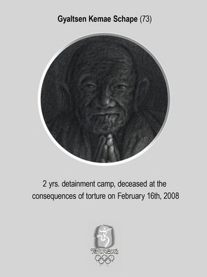 Bodo Gsedl; Gyaltsen Kemae Schape, 2008, Original Drawing Pencil, 7 x 7 cm. Artwork description: 241   Portraits of 5 Tibetian monks and their fate * 5 Drawings, pencil, o 7 cm, 2008  ...
