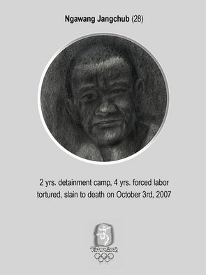 Bodo Gsedl; Ngawang Jangchub, 2008, Original Drawing Pencil, 7 x 7 cm.