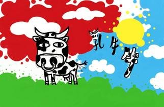 An-ti Lin; CowCow, 2007, Original Digital Art,   inches.