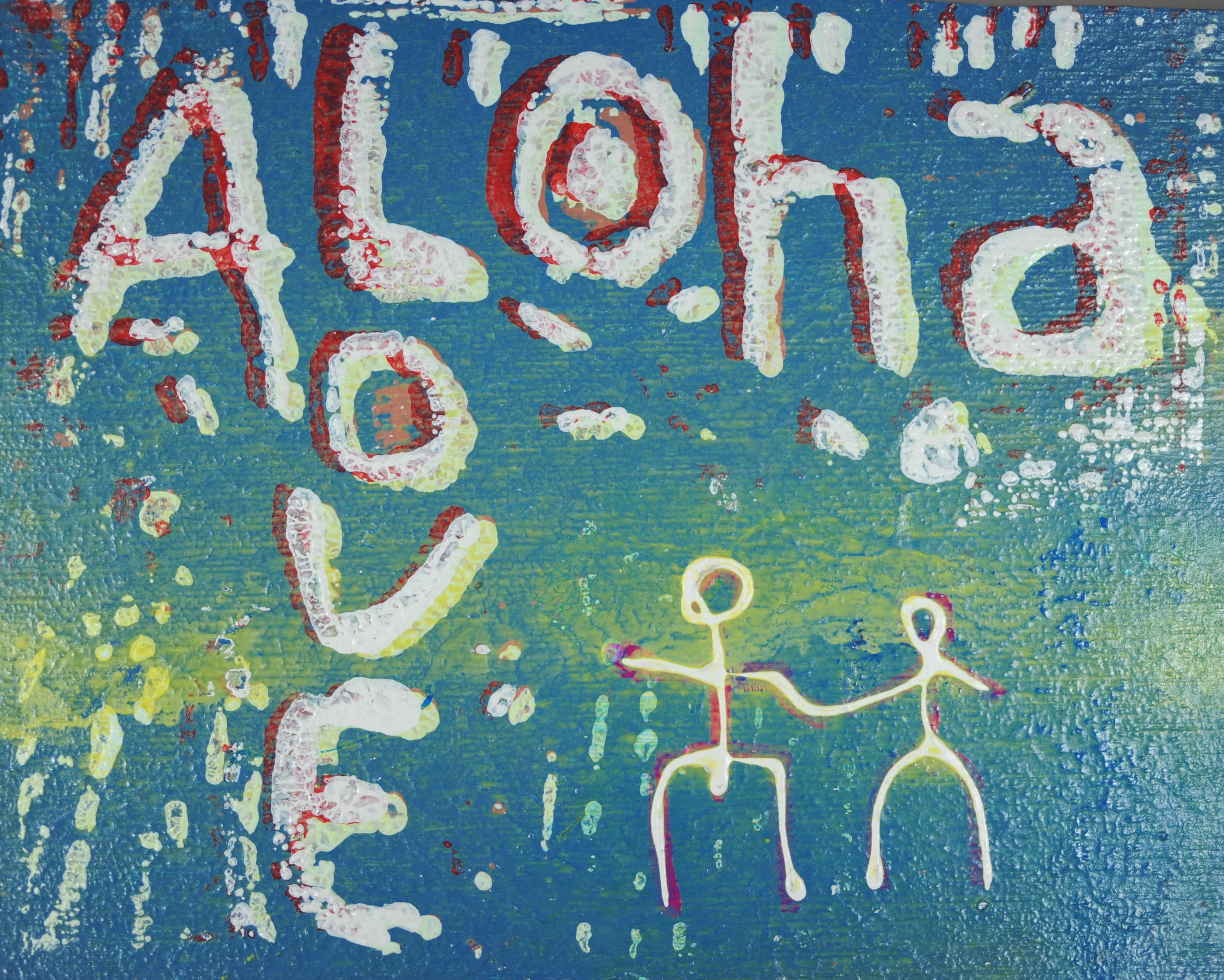 Robert Gann; Aloha Love 4, 2020, Original Printmaking Other, 10 x 10 inches. Artwork description: 241 inspired by the culture of Hawaii, acrylic mud print...