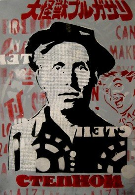 Carlos Madriz; Joe Hill, 2018, Original Printmaking Other, 35 x 50 cm. Artwork description: 241 Portrait of US anarchist activist Joe Hill. Limited edition produced using manual printing techniques, fixing stencils cut by hand using X- Acto blades to silkscreen printing frames. Tones and shades are superimposed on each other, in a radical departure from usual silkscreen printing techniques. Executing this type ...