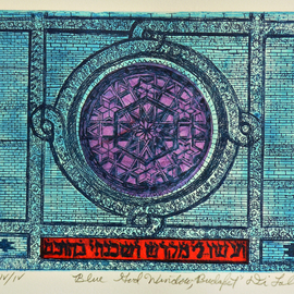 Jerry  Di Falco, , , Original Printmaking Other, size_width{blue_god_window_budapest-1546791005.jpg} X 11 inches