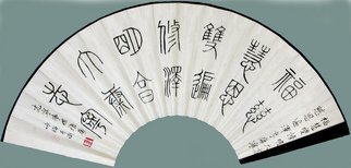 Grace Auyeung; Calligraphy In Seal Scrip..., 2007, Original Calligraphy, 25 x 12 inches. Artwork description: 241  A Chinese Couplet ...