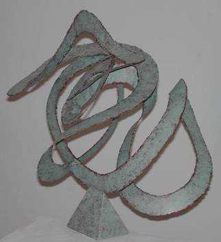 Bob Hill; Soaring Spirit, 2006, Original Sculpture Steel, 18 x 16 inches. Artwork description: 241  Circling and soaring , russet/ gold vertigris ribbons convey a highly spirited feeling. ...