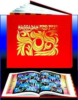Asher Kalderon; NEW HAGGADA artistic book..., 2013, Original Book, 25 x 23 cm. Artwork description: 241   TO SEE ALL PAGES OF THE HAGGADAH BOOK COPY THIS ADDRESS TO YOUR BROWSER