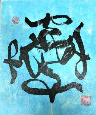 Kichung Lizee; Calligraphy Series 1, 2020, Original Calligraphy, 10 x 10 inches. Artwork description: 241 expressive Eastern calligraphic brush work...
