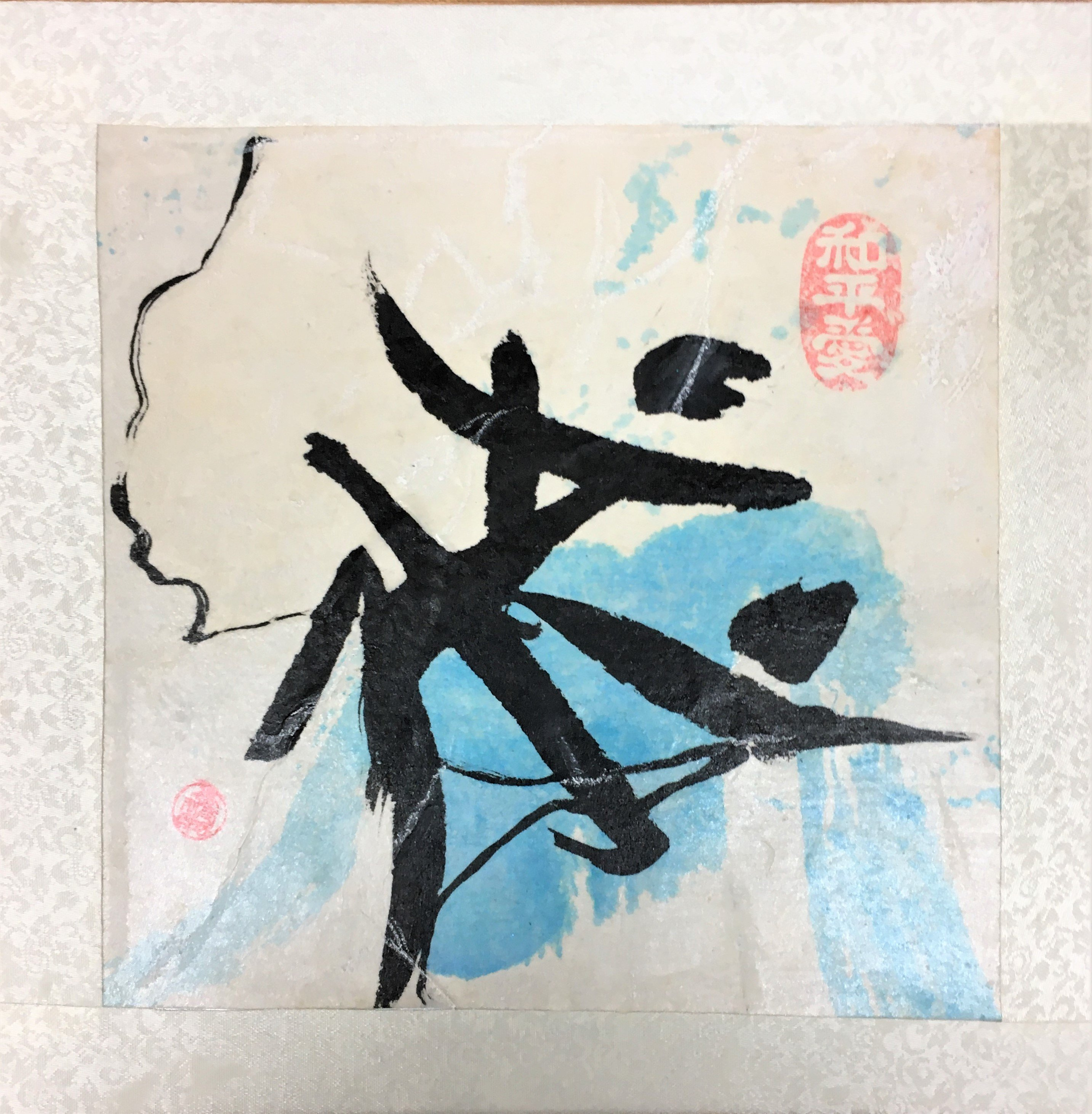 Kichung Lizee; Fire Water Series 7, 2020, Original Calligraphy, 12 x 12 inches. Artwork description: 241 expressive Eastern calligraphic brush work...