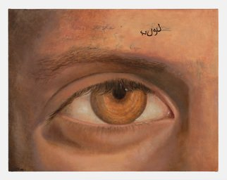 Claudia Kleefeld; Islamic Boys Eye, 2011, Original Painting Oil, 21.7 x 16.7 inches.