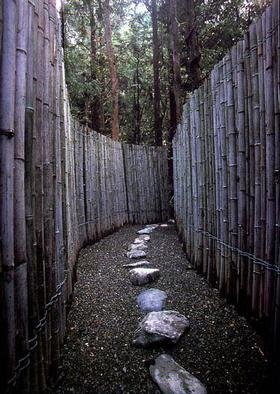 Mikael Hansen; Installation For The Peop..., 1998, Original Installation Outdoor, 250 x 200 cm. Artwork description: 241 An open room ( outside/ inside) . Bamboo, gravel, stone. Tosa- cho, Kochi, Japan....