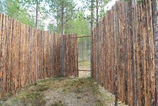 Mikael Hansen; North Passage, 2012, Original Installation Outdoor, 5.2 x 2.2 m. Artwork description: 241 A safe open room to view the landscape in Lapland - the north of Finland  ...