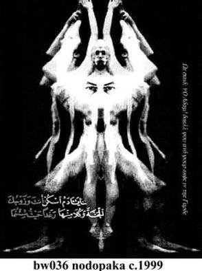 Alexandre Nodopaka; Manipulated photography, 2000, Original Photography Black and White, 11 x 14 inches. Artwork description: 241 Manipulated photography...