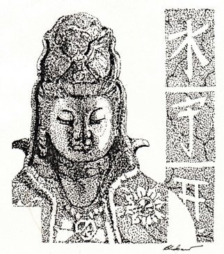 Robert Bledsaw; Eastern Flavor, 1992, Original Drawing Pen, 5 x 7 inches. Artwork description: 241  Eastern Oriental Asian Meditation Buddha  ...