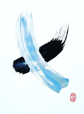 Roberto Prusso; Sutoroku, 2013, Original Painting Ink, 9 x 12 inches. Artwork description: 241   original on 140lb Strathmore paper: Brush/ ink/ lacquer. Sumi- e. Shin- hanga. ( two stroke ) . ...