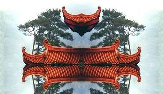 Sam Smith; Buddhas Boat, 2005, Original Photography Color, 46 x 26 cm. Artwork description: 241 A Buddhist temple in the mountains of Nimbo, China, it was a perfect candidate for the series' Synergies of Confluence' . The aspect of a floating peak of the temple is quite similar to the headware worn by the priests. Other than fundamental cropping, duplication and color correction ...