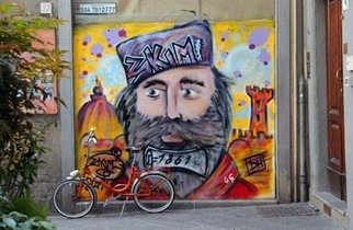 Susan Brannon; King On The Wall, 2012, Original Photography Color, 11 x 14 inches. Artwork description: 241   Florence, Italy, graffiti, king, bicycle, artwork on wall, cityscape, beard, hat, pick bicycle, life, documentary, culture,  photography, susan brannon         ...