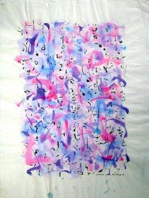 Richard Lazzara, Baba window of light, 1975, Original Calligraphy, size_width{all_in_one-1106680232.jpg} X 24 inches
