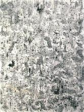 Richard Lazzara land of earthlings, 1975