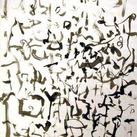 Richard Lazzara, Baba window of light, 1975, Original Calligraphy, size_width{monumental_works_of_art-1106752390.jpg} X 24 inches