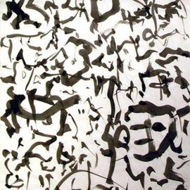 Richard Lazzara, Baba window of light, 1975, Original Calligraphy, size_width{more_coming_soon-1106752781.jpg} X 24 inches