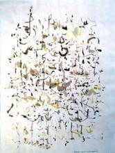 Richard Lazzara prana apana, 1974