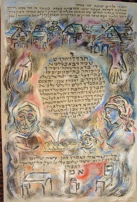 Shoshannah Brombacher, 'Kaddish', 2003, original Calligraphy, 12 x 18  cm. Artwork description: 1911 This is a kaddish for a deceased woman. The text ends in a tear, and around it are pledges to give tzedaka ( charity) in behalf of the deceased. The two hands with the open palms symbolize that one leaves the material world empty handed, but the spiritual ...