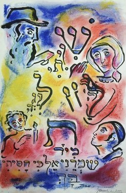 Shoshannah Brombacher; shiviti, 2001, Original Drawing Pastel, 12 x 18 inches. Artwork description: 241 A  shiviti  contains the words from Psalms, I have the Eternal always in front of me. This drawing shows a family around the letters of Shiviti. ...
