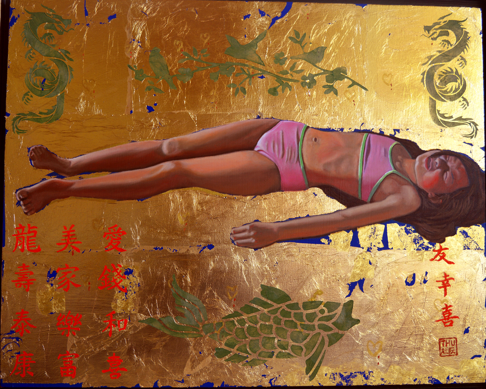 Thu Nguyen; The Fallen Barbie, 2019, Original Painting Oil, 20 x 16 inches. Artwork description: 241  The Fallen Barbie , oil and gold leaf on panel, image size 16 x 20 inches, framedThis painting portrays the contrast between the stereotype of a carefree sweet childhood with the reality of a life often filled with anxiety, confusion, broken heart and loneliness. ...