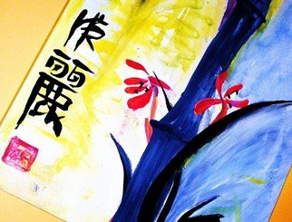 Yuri Miku; Beautiful Lotus, 2007, Original Painting Acrylic, 24 x 48 inches. Artwork description: 241  Calligraphy Chinese characters on left side of the painting means