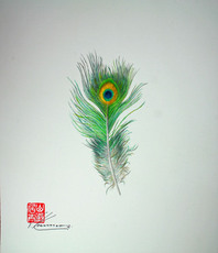 Artist: Walther Von Krenner, Artwork Title: Peacock Feather, 2015-07-30. Painting Ink, Abstract Figurative, $2,310