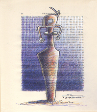 Jean-Luc Lacroix, Amazonia Drawing, Other, $ 126