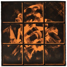 Alexey Klimov: 'FIGURING IN ORANGE', 2014 Ink Painting, Abstract. Artist Description:   These two paintings on paper are closely related to one another, though I do not think of them as a