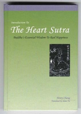 Alice Chang  'Heart Sutra', created in 2001, Original Printmaking Intaglio.