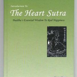 Alice Chang Artwork Heart Sutra, 2001 , Religious