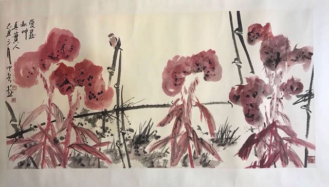 Chongwu Ao  'Sh34 Autumn Flowers And Plants', created in 2009, Original Painting Ink.