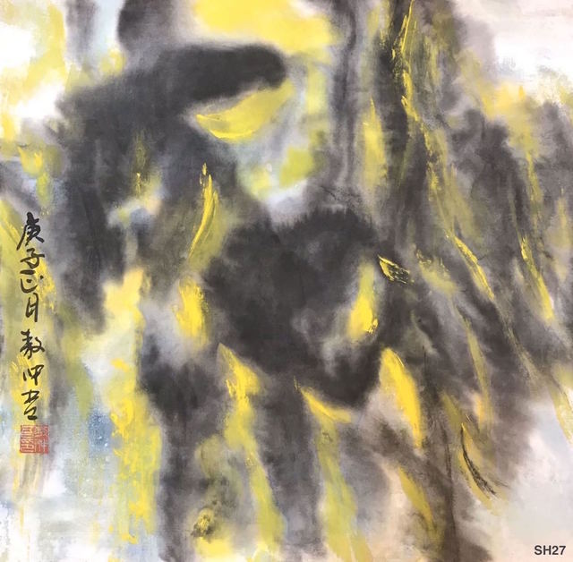 Chongwu Ao  'Sh 27 Brilliant Sunshine I', created in 2020, Original Painting Ink.