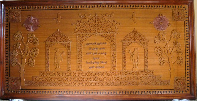 Bijeta Nand  ' The Gate To The Heaven', created in 2008, Original Woodworking.