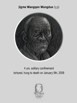 Pencil Drawing by Bodo Gsedl titled: Jigme Wangqen Wangdue, 2008