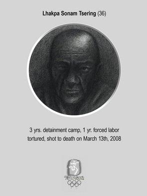 Pencil Drawing by Bodo Gsedl titled: Lhakpa Sonam Tsering, 2008
