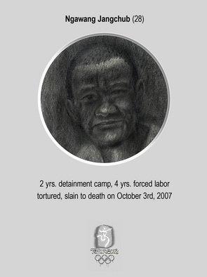 Pencil Drawing by Bodo Gsedl titled: Ngawang Jangchub, 2008