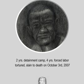 Bodo Gsedl Artwork Ngawang Jangchub, 2008 Pencil Drawing, Political