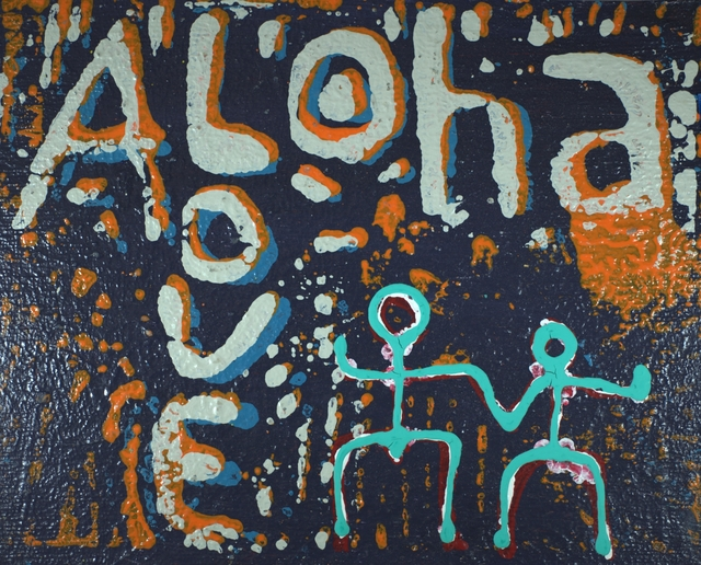 Robert Gann  'Aloha Love 3', created in 2020, Original Printmaking Other.