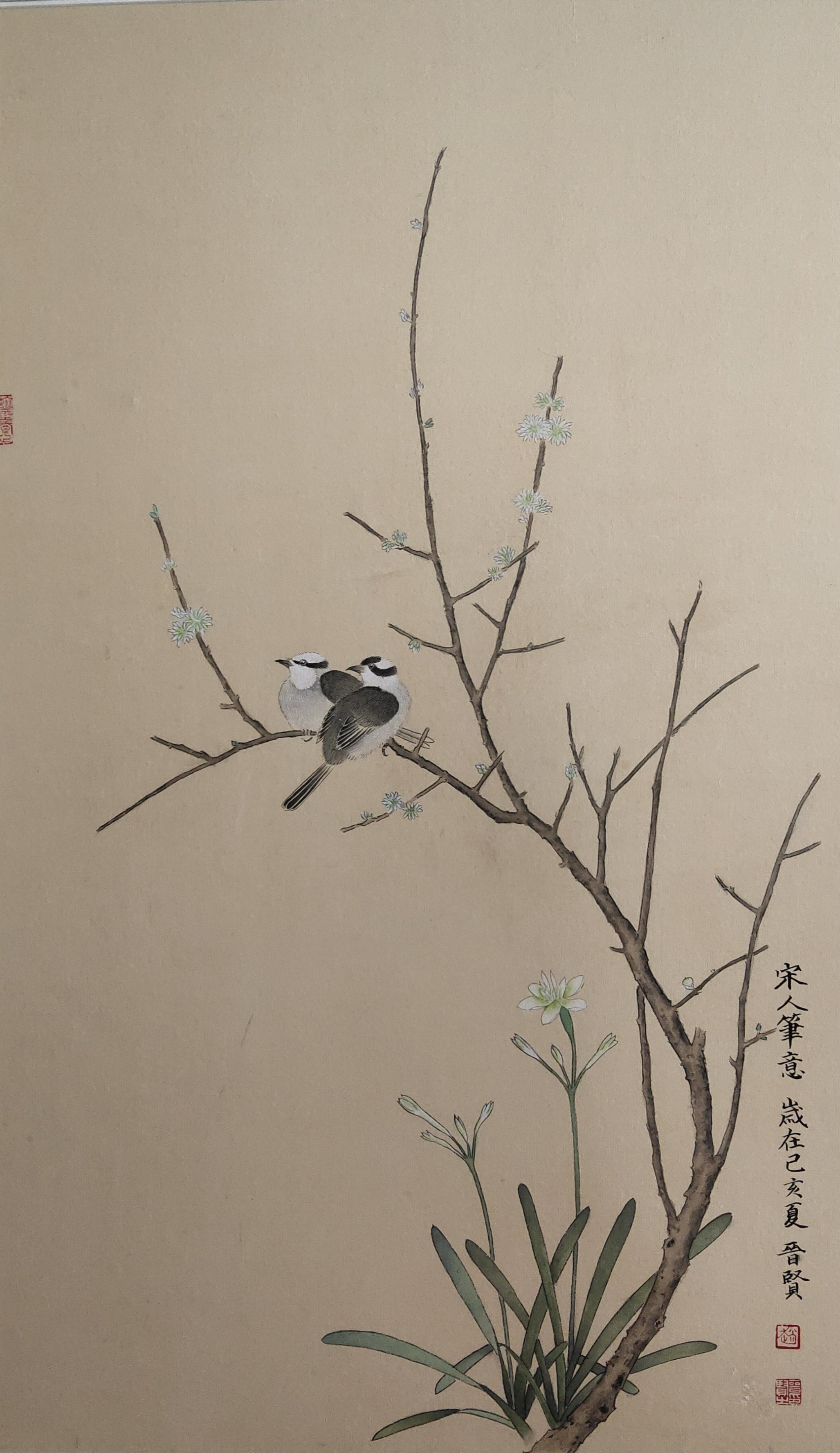 Jinxian Zhao : 'chinese traditional painting', 2019 Ink Painting, Birds. This is meticulous painting , belong to the chinese traiditonal painting.  all of artwork will be made by brush.  in reference to song dynasty painting. ...