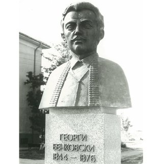 Zlatan Stoilov Artwork Benkovski, 1984 Bronze Sculpture, Portrait