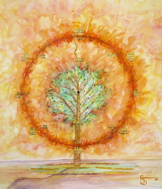 Edward Guzman  'Sundance Tree', created in 2005, Original Printmaking Giclee.