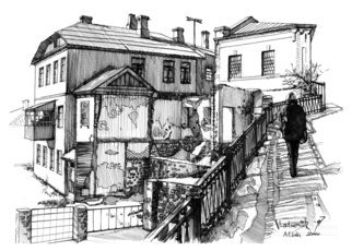 Andre Vesyelkin: 'holding on', 2000 Ink Drawing, Architecture. One of the observational drawings completed in traditional Pen and Ink technique on heavy stock paper. This drawing depicts one of the old buildings  still in place  up the old quarters of Vladivostok, Russia. This cluster of several buildings remaining amidst newly built high- risers forms a time warp enclave ...