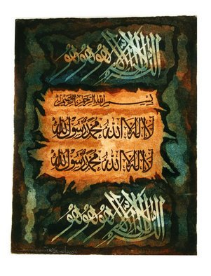 Jamshed Aziz: 'Pahla Kalimah', 2007 Calligraphy, Conceptual.  first kalimah: la ilaha illa Allah, Muhammad rasool AllahNone but Allah is worthy of worship Mohammed ( Peace be upon him) is his messenger ...