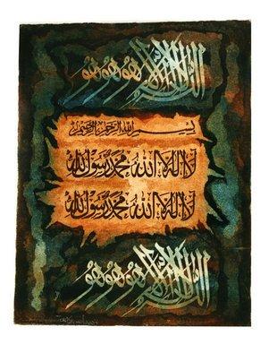 Jamshed Aziz Artwork Pahla Kalimah, 2007 Calligraphy, Conceptual